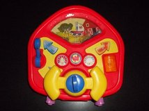Fisher-Price Wonder Pets: Fly Boat Sky Driver in Glendale Heights, Illinois